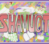 Shavuot - My Personal Observance