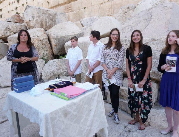 Destination Bar Mitzvah in Israel